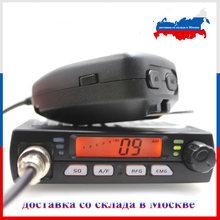 الترا المدمجة AM/FM مصغر موبي CB راديو 8 واط 26 ميجا هرتز 27 ميجا هرتز 10 متر الهواة موبايل راديو ANYSECU CB-40M المواطن الفرقة راديو AR-925