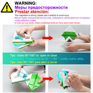 Image 5 - Magnetic Window Brush Glass Cleaner Brush Tool Window Wipe Double Side Magnetic Glass Brush for Washing Household Cleaning Tool