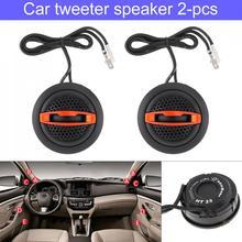 2pcs 12V 150W 25mm High Efficiency Mini Dome Car Tweeter Universal Stereo