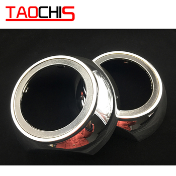 TAOCHIS Car Styling Shrouds Mask for 3.0 inch HELLA 3R G5 Koito Q5 Bi Xenon Projector Lens Retrofit Head Light Volkswagen Tiguan image
