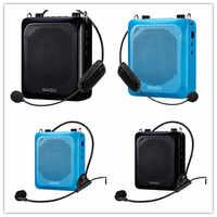 Echo mégaphone 25W grande puissance Bluetooth haut-parleur UHF système de son sans fil amplificateur vocal Portable