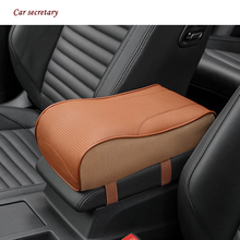 Универсальный автомобильный подлокотник Кожаная подушка 3 цвета