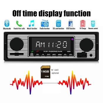 Bt Vintage Radio MP3 Player Stereo USB AUX Classic Car  Audio U Disk