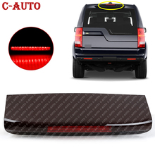 1PCS Car High Mounted 3rd Brake Light Lamp For Land Rover LR3 LR4 Discovery 3 2004-2009/Discovery 4 2010-2016 LR072856 LR029623
