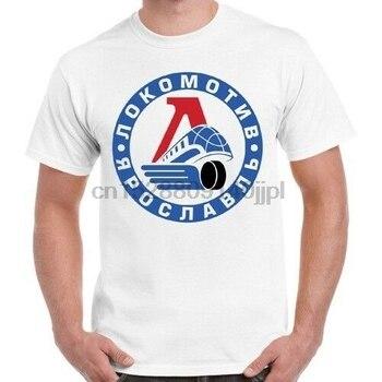 Lokomotiv Yaroslavl de Hockey sobre hielo Moscú ruso atlética Vintage Retro T camisa 483