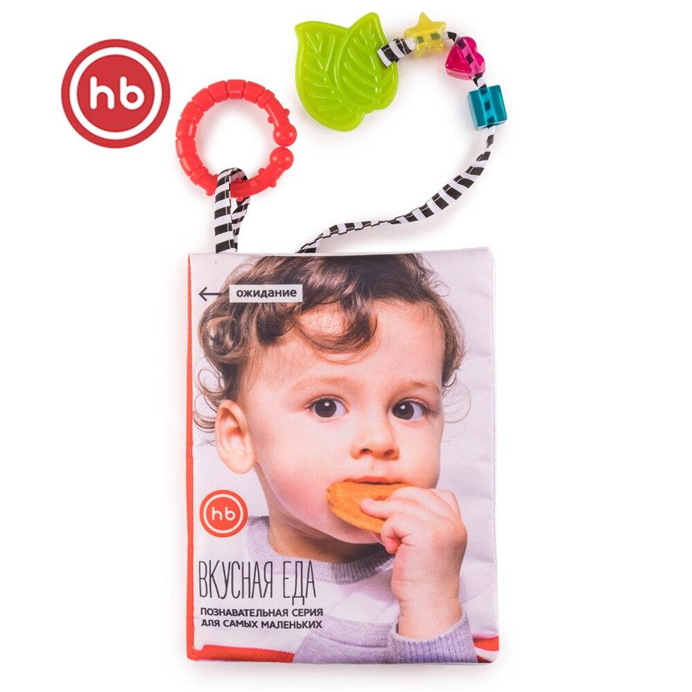 Biologie Glückliches Baby 330644 pädagogisches spielzeug spiel für jungen und mädchen tiere biologie spielzeug buch