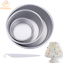 4/6/8 Inch Round Cake Pan Set With Removable Bottom Aluminum Alloy Chiffon Cake Mold/Mould Set 3 Tier Round Cakes Tins      C019