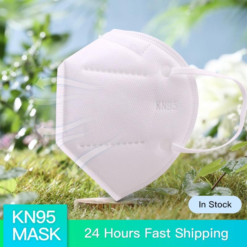 2-100PCS 5 Layers KN95 face mask facial masks filter maske Mouth mask KN95 mask anti dust mask mascaras mascarilla ventilation