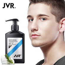 JVR 150g Amino Acid Facial Cleanser Men Moisturizing Hydrating Face Wash Oil Control Gentle Deep Cleansing For Sensitive Skin недорого