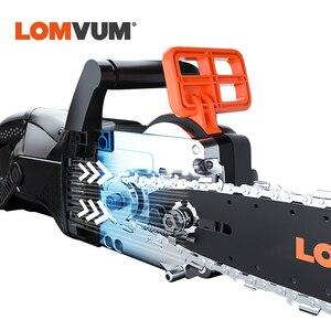 Image 4 - LOMVUM motosierra eléctrica potente AC 6980 V, 220 W, herramientas eléctricas de jardín, cortador de madera para el hogar, 4 cuchillas