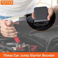 70mai saut démarreur 12V 11100mAh 70 Mai voiture saut démarreur batterie externe avec sac voiture démarreur Auto Buster Booster d'urgence