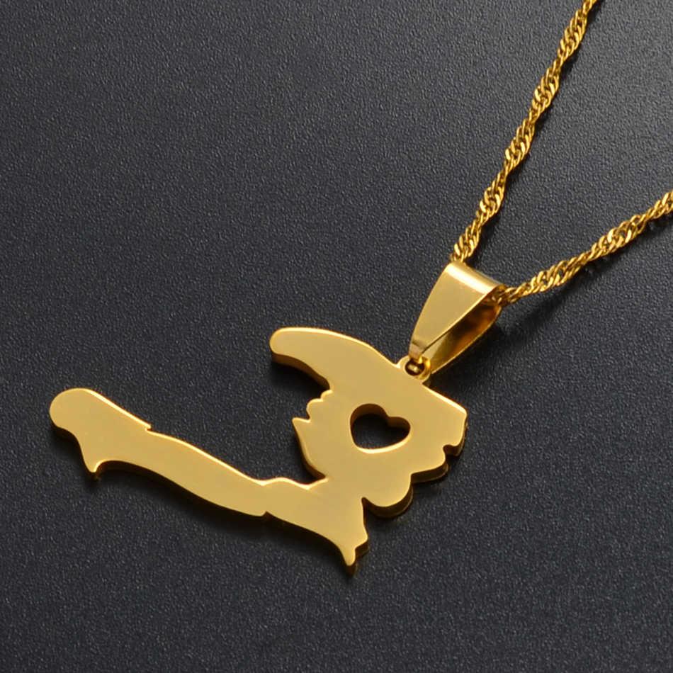 Anniyo serce Haiti mapa wisiorek naszyjnik łańcuch Ayiti dla kobiet/mężczyzn złoty kolor biżuteria prezent Haytian, mapa Haiti #003821