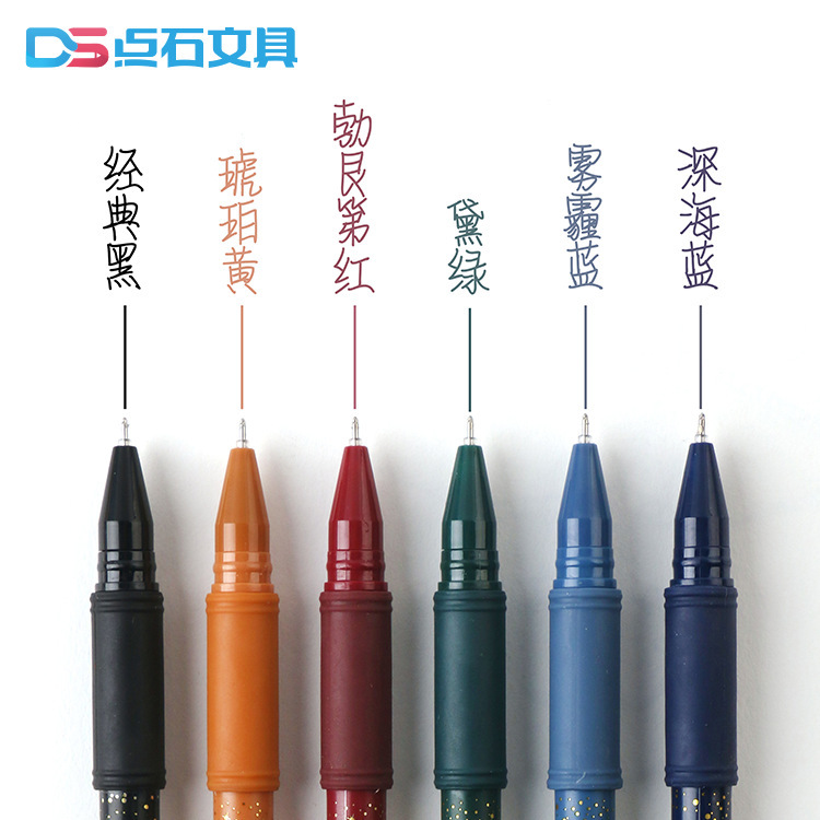 6 Pcs/pack Retro Color Quick Drying Gel Pen Signature Pen Escolar Papelaria School Office Supply Promotional Gift