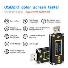 FNB28 مقياس التيار والجهد USB اختبار QC2.0/QC3.0/FCP/SCP/AFC بروتوكول شحن سريع اختبار قدرة الزناد