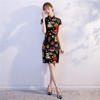 Qipao-vestido negro ajustado elegante con cuello mandarín para mujer, vestido chino de noche para fiesta y banquete con estampado de flores
