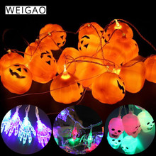 WEIGAO Halloween Lights String Pumpkin Skull Bat 10LED Light for Crazy Party Outdoor Indoor Decoration
