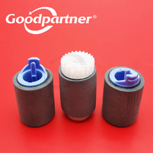 1SET RM1-0036-000 RM1-0037-000 Feed Separation Pickup Roller for HP 4200 4250 4300 4345 4350 4700 P4014 4015 4515 M601 M602 M603
