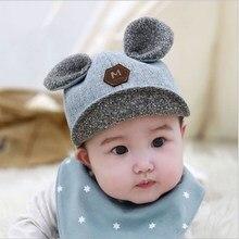 Cute Baby Boy Girl Autumn Winter Home Outdoor Hat Cotton Soft Warm Kid Lovely Big Round Ear Unisex