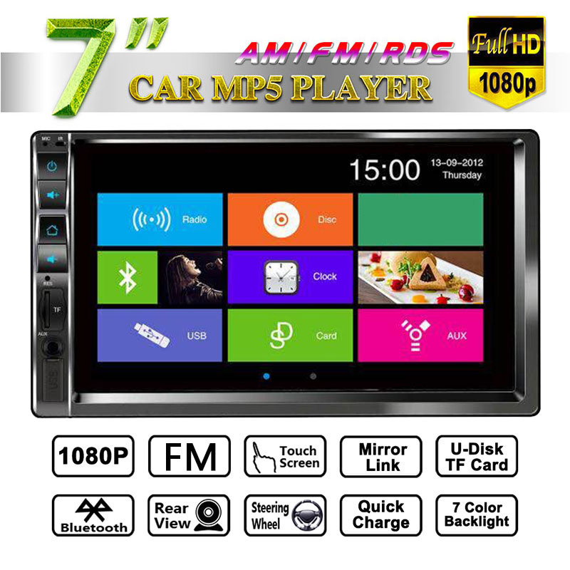 VEHEMO Player Bluetooth/FM/USB/AUX/TF 2DIN Car MP5 Player Automotive Auto MP5 Player Support TF Card