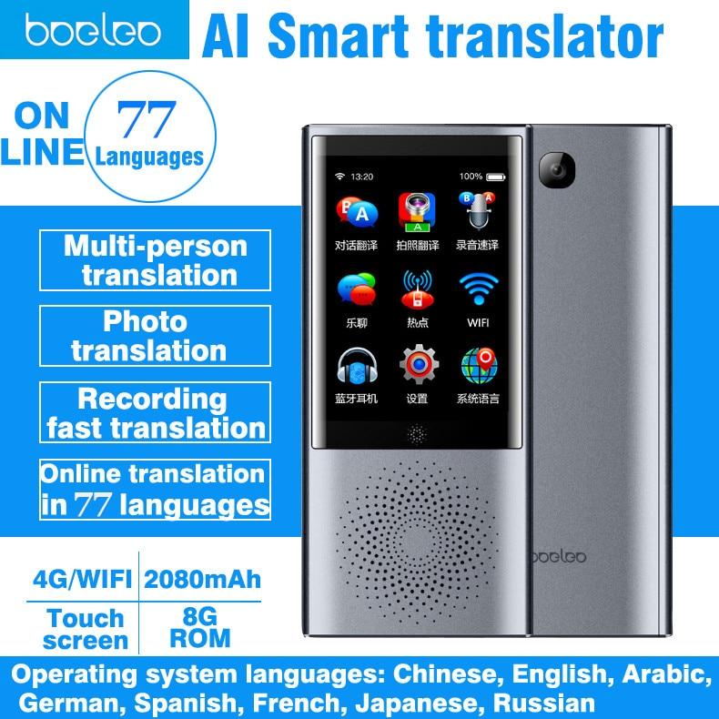 Macchina traduzione 77 lingue W1 simultanea intelligente offline voce Inglese traduttore multi lingua di traduzione 4G