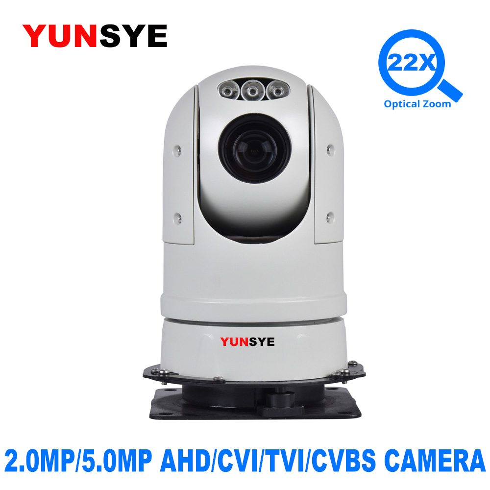 YUNSYE <font><b>AHD</b></font> Outdoor High Speed Dome <font><b>PTZ</b></font> <font><b>Camera</b></font> <font><b>AHD</b></font> 1080P TVI CVI CVBS 4IN1 2.0MP 5MP Zoom Auto Focus IR50M 22X Zoom RS485 Control image
