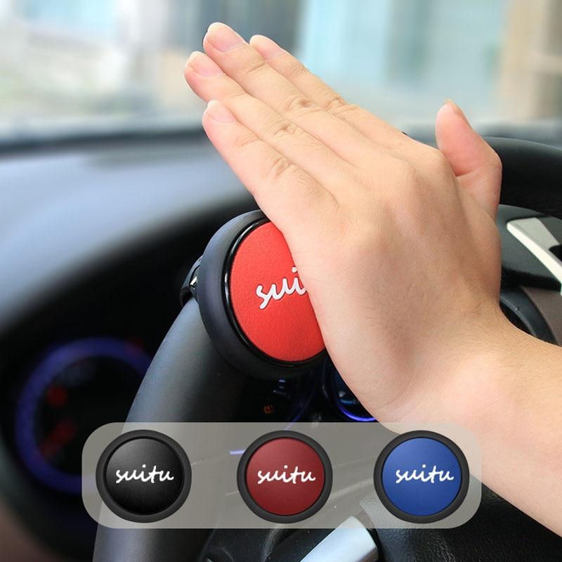 Чехол рулевого колеса автомобиля бустер Универсальный высококлассный подшипник вспомогательный шарик рулевого управления для автомобиля...