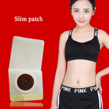 Hot 1pcs help sleep lose weight slimming Patch lose weight fat Navel Stick Burning Fat Magnets of lazy paste(China)