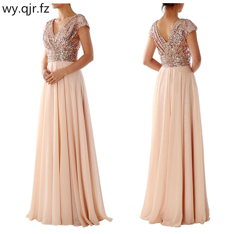 GZJX-0010#V-neck Sequin Chiffon Patchwork Evening Dress Long Party Prom Dress Wholesale Cheap Women Clothing Beige Violet Red