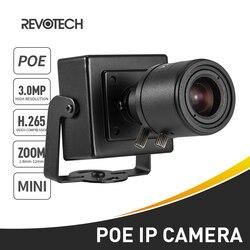 IP-камера POE H.265 3 Мп 1296P / 1080P 6-22 мм, Компактная ручная стандартная камера видеонаблюдения в помещении, P2P, HD-камера для системы видеонаблюдения