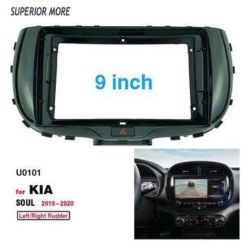 2 Din 9 Inch Car Radio Installation DVD GPS Mp5 Plastic Fascia Panel Frame for KIA Soul 2019-2020 Dash Mount Kit image