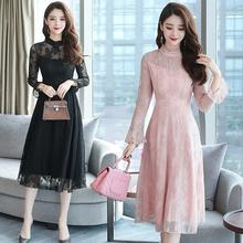 Женское кружевное платье средней длины черное повседневное розовое