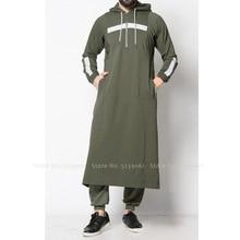 Homens jubba thobe roupa islâmica árabe muçulmano vestido arábia saudita longa robe abaya dubai blusa solta kaftan camisola hoodies topos