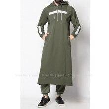 ผู้ชาย Jubba Thobe อิสลามเสื้อผ้ามุสลิมซาอุดีอาระเบียยาว Robe Abaya ดูไบเสื้อหลวม Kaftan เสื้อ Hoodies Tops