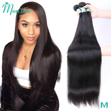 Monstar 1/3/4 Brazilian Straight Hair Weave Bundles Natural Color Weft 100% Human Hair 8   34 36 38 40 Inch Remy Hair Extensions
