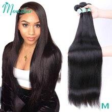 Monstar 1/3/4 บราซิลตรงผมสานสีธรรมชาติ Weft 100% มนุษย์ผม 8   34 36 38 40 นิ้ว Remy Hair Extensions
