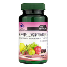цена на Multivitamin and mineral Facial Skin Anti Wrinkles Freckle Remove Supplementing Balance Human Nutrition Whitenning Multi Vitamin