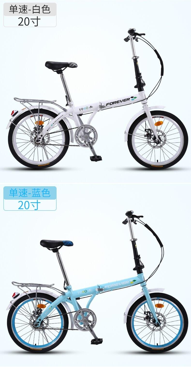 Hb19ff431b6494a729d921806838b895cw 20 inch Mountain bike off-road male female wheel folding bicycle dual disc brakes variable mountain bike bicycles road bike