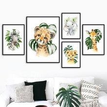 Картина на холсте с животными украшение для гостиной современные