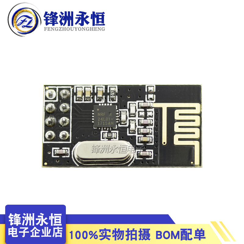 NRF24L01 NRF24L01 + беспроводной модуль 2,4G модуль беспроводной связи, обновленный модуль, новинка, 2 шт.