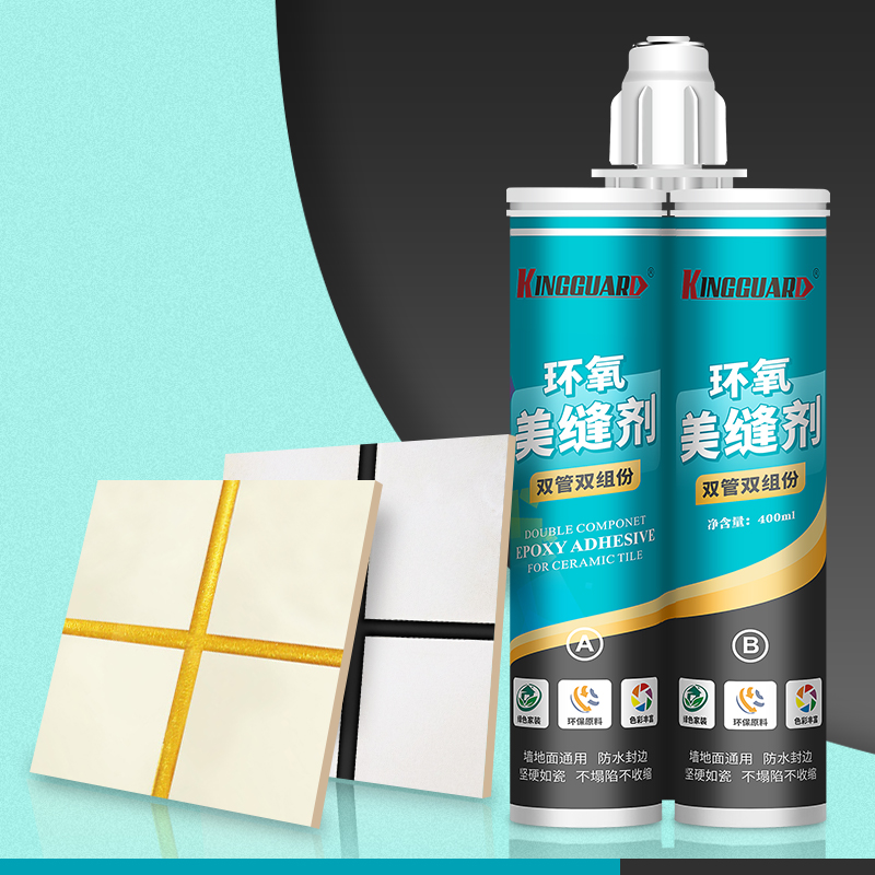 400ml Epoxy Grouts Beautiful Sealant For Tile Floor Waterproof Mouldproof Porcelain Tile Jointing Agent Gold/Silver/Yellow/White