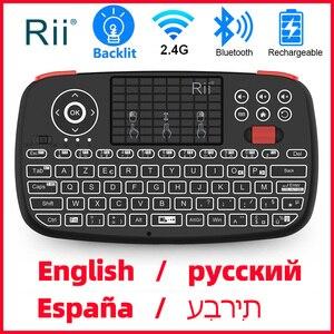Беспроводная клавиатура 2,4G с подсветкой, мини-клавиатура Bluetooth на русском/английском/испанском/иврите с сенсорной панелью, роллер, дизайн д...