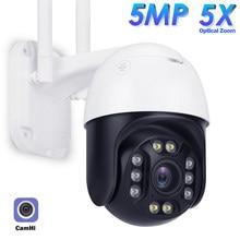 Camhi câmera ip ao ar livre wifi 1080p 5mp câmera de vigilância de segurança em casa câmera de cctv 5x zoom óptico cor visão noturna