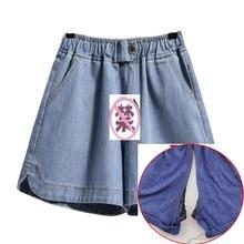 Outdoor Pee Sex Pants For Women Fake Long Pants Cotton Skinny High Waist Sexy Leggings Female Open Zipper Black Sexual Trousers