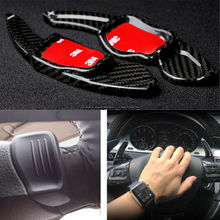 Trim Steering-Wheel Golf Gti Paddle Carbon-Fiber Car-Styling SCIROCCO for VW 5/Golf/6-mk6