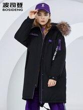 Bosideng למטה מעיל אמיתי פרווה למטה מעיל נשים ארוך באמצע חורף אופנה מעיל B80142130