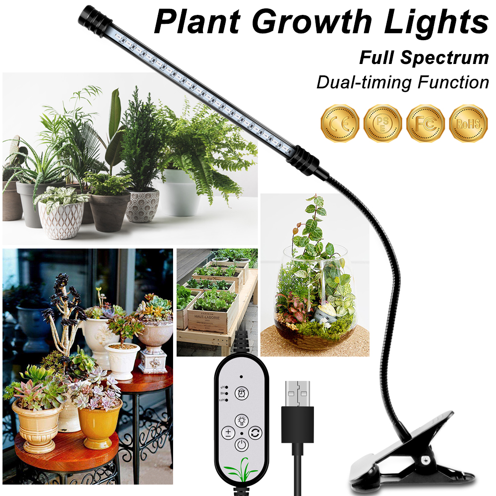 USB 12V Grow LED Full Spectrum LED Plant Growth Lamp Grow Room Red Blue UV IR Lights Green House Indoor Plant Growing Tents