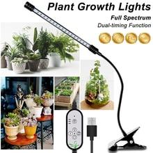 Usb 12 v crescer espectro completo led lâmpada crescimento da planta crescer quarto vermelho azul uv ir luzes casa verde planta interior tendas