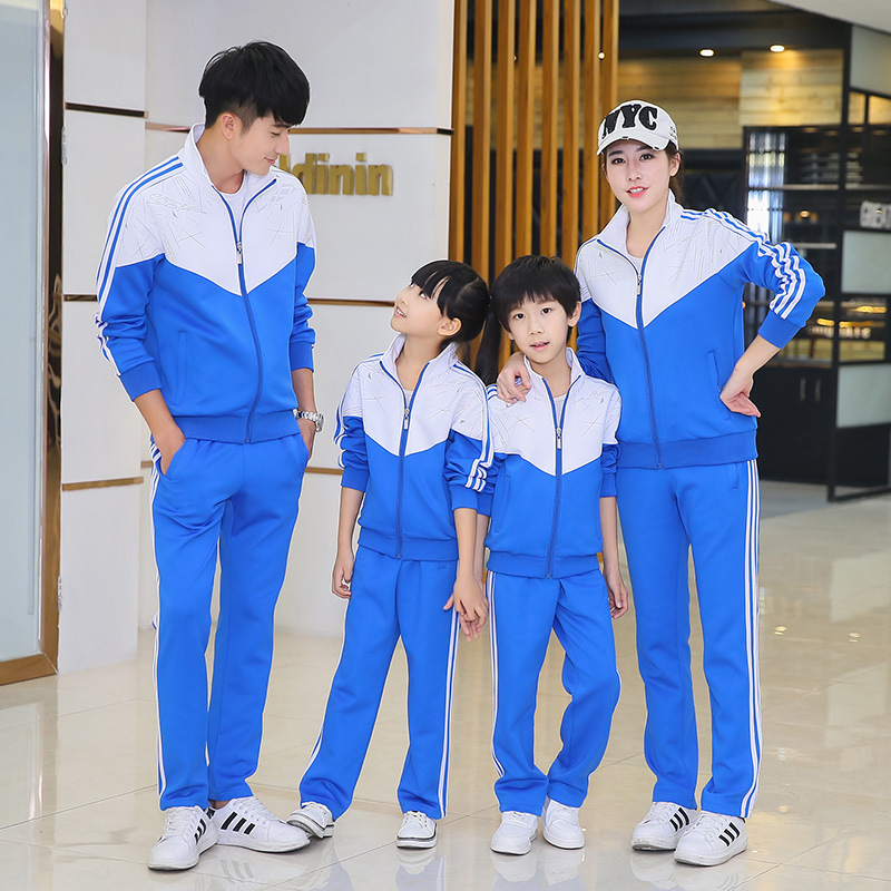 Spring Clothing Casual Couples Sports Clothing Parent And Child Set Long Sleeve Mixed Colors Men And Women School Uniform