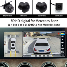 Para mercedes-benz HD digital 3Dsurround view sistema de monitoreo 360 grados de conducción bird's-eyepanoramiccamera 4 canales DVR recorder