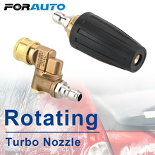 Sprayer Coupler-Jet Pivoting Pressure-Washer-Accessories Quick-Connector FORAUTO No Rotary